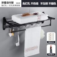 黑色毛巾架太空铝免打孔浴室卫生间置物架浴巾架卫浴五金挂件套装4bs
