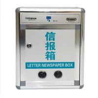 金隆兴G-B033铝制信报箱 防水可壁挂信箱/室外书信箱