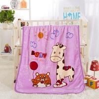 冬季珊瑚绒双层加厚儿童毛毯宝宝盖毯婴儿云毯子小孩新生儿小被子