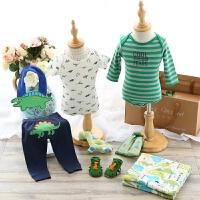 婴儿礼盒新生儿礼盒男宝宝纯棉衣服套装恐龙玩具满月*盒 绿林小恐龙