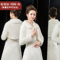 冬季新娘婚纱毛披肩结婚礼服伴娘披肩斗篷皮草披风大码长袖外套白