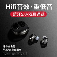 HOTGO/热狗 T1双耳无线蓝牙耳机迷你超小隐形耳塞入耳式运动跑步一对小型开车载苹果7/x通用可接 官方标配