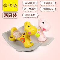 木马儿童玩具摇摇马带音乐塑料女孩婴儿幼儿园男宝宝摇椅摇马加厚