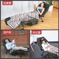 折叠床单人床家用单人午休床办公室简易午睡床陪护床