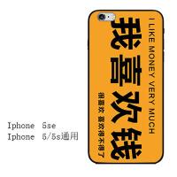 iphone7苹果6s手机壳6plus硅胶xr软壳5s情侣8X挂绳防摔xs max创意