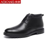 奥康棉鞋男布洛克男鞋冬季高帮保暖加绒真皮商务休闲棉靴