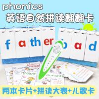 英语单词自然拼读卡片教材phonics幼儿启蒙教具台历翻翻卡cvc牛津