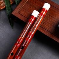 演奏笛子乐器 学生考级曲笛低音笛苦竹笛横笛
