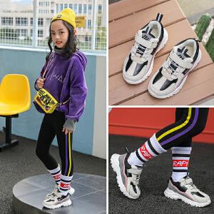 2018冬季新款儿童真皮保暖女童棉鞋加绒韩版百搭男童运动鞋休闲鞋