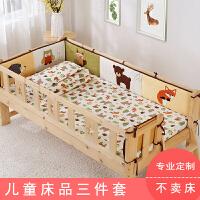 拼接床床围 婴儿床品套件宝宝刺绣防撞一体式拼接床床围四季通用A 其它