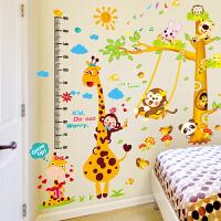 【支持礼品卡】可移除身高贴纸卡通儿童房宝宝装饰量身高尺墙贴画幼儿园墙面墙壁4qw