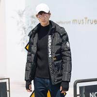 【全场2件2.5折,到手价:144.8】美特斯邦威旗下4M羽绒服男短款冬季保暖外套学生