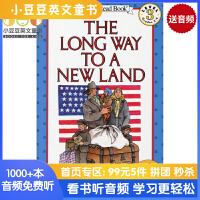 #The Long Way to a New Land 去往新世界 [4-8岁]