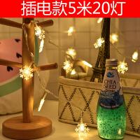 LED小彩灯闪灯串灯满天星雪花圣诞树节日装饰灯ins星星灯房间装饰 暖白 插电款5米雪花