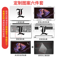 戴尔G3贴纸游匣烈焰版笔记本电脑贴膜外壳15.6英寸机身配件保护膜