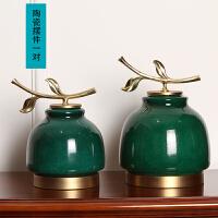 新古典家居软装饰品欧式客厅电视柜玄关摆件创意陶瓷工艺品摆设