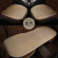 汽车坐垫夏季冰丝座垫通用透气三件套座垫无靠背车垫三件套凉垫