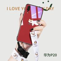 华为p20Pro手机壳p20女款mate20X硅胶Pro男潮nova3个性创意nova4玻璃2s全包