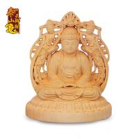 人物工艺品汽车摆件黄杨木雕阿弥陀佛像摆件