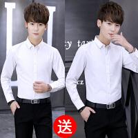 男士白衬衫男长袖修身型韩版潮流帅气韩国白色休闲商务装衬衣寸衫 M 100斤左右