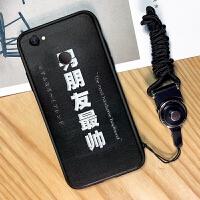小米max2手机壳mde40套网红mimas2有趣mlmxa2文字m1max2女mx2彩绘