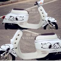 史努比小龟王电动摩托车贴纸 雅马哈踏板车个性拉花 鬼火创意贴纸SN8373