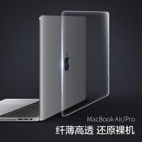 Mac苹果Macbook笔记本Air13电脑Pro13.3寸保护壳11外壳12透明膜套15水晶 【水晶】Air11 送
