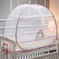 儿童蚊帐婴儿小床蒙古包免安装nu两门1.2m 1.5*0.8幼儿园粉色蚊帐