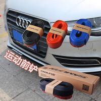 奥迪Q3 A4L Q5 A3 RS5汽车保险杠防撞条前包围铲装饰条前唇侧裙 汽车用品 其它