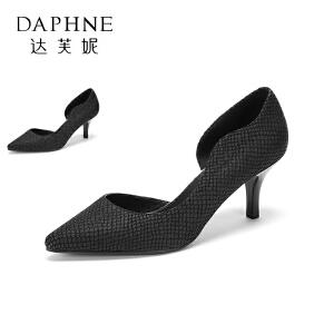 Daphne/达芙妮圆漾系列  中跟百搭蛇纹尖头蜥蜴纹侧空通勤单鞋