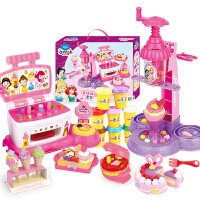 迪士尼橡皮泥模具工具套装3d彩泥冰淇淋机儿童雪糕机女孩玩具