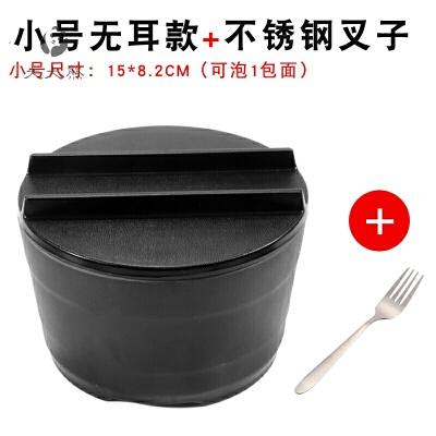0715023247630泡面碗带盖大号学生碗汤碗日式餐具创意饭盒方便面碗筷套装泡面杯 一般在付款后3-90天左右发货,具体发货时间请以与客服协商的时间为准