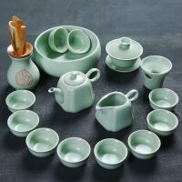 0726191843598汝窑开片功夫茶具套装家用简约现代整套陶瓷茶壶茶杯泡茶器可