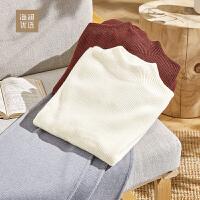 海澜优选长袖针织衫秋季新品男士纯色中领加厚套头毛衣