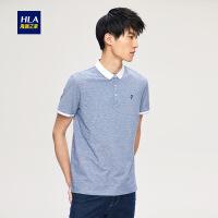 HLA/海澜之家商务翻领短袖T恤2018夏季新品舒适短袖polo衫男