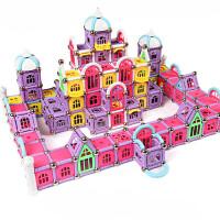 玩具磁力棒玩具 百变磁性磁铁磁力片积木玩具3-6周岁男女孩