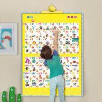 乐乐鱼儿童有声挂图宝宝启蒙早教发声0-3岁拼音看图识字玩具墙贴