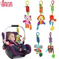 萌味 婴儿玩具 儿童玩具娱乐0-2岁宝宝床铃毛绒推车挂件新生儿床铃玩偶摇铃婴儿床玩具挂件