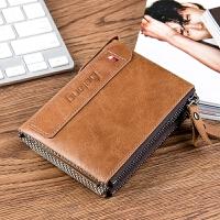 新款男士钱包时尚短款竖款新款时尚钱夹男卡包青年驾驶证皮夹