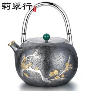莉翠行 一张打银壶 S999 复古梅纹手工煮水壶茶器银壶提梁壶 约725克