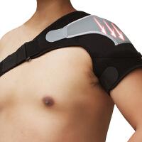 征伐 护肩带 运动绑带护肩防护型可调节运动肩膀防护单肩拉伤护肩