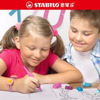 德国stabilo学龄前儿童练习小学生书写 3.15mm/1.4mm活动铅笔粗hb笔芯思笔乐握笔乐自动铅笔