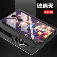 红米note4x手机壳可爱小猪猪钢化玻璃壳防摔手机保护套