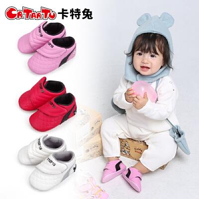卡特兔秋季步前鞋新生婴幼儿魔术贴学步鞋男女宝宝公主鞋套脚单鞋