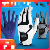 高尔夫球手套 男款 超纤布手套 左/右手单只 防滑颗粒 蓝色【左手 22码】