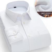 №【2019新款】冬天年轻人穿的男士白衬衫修身工装商务职业正装棉纯色长袖衬衣