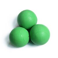 【春节特惠 5折包邮】征伐 太极柔力球 充气球太极柔力球竞技比赛用打气球