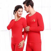 浪莎本命年内衣套装男红色圆领秋衣秋裤女士弹力纯棉薄款保暖内衣