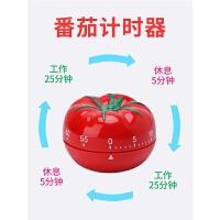 【支持礼品卡】小闹钟番茄钟蕃茄时间管理器定时迷你简约学生儿童创意可爱4so
