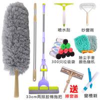 鸡毛掸子除尘家用静电可伸缩电动汽车用家务清洁工具扫灰尘 可伸缩加厚包